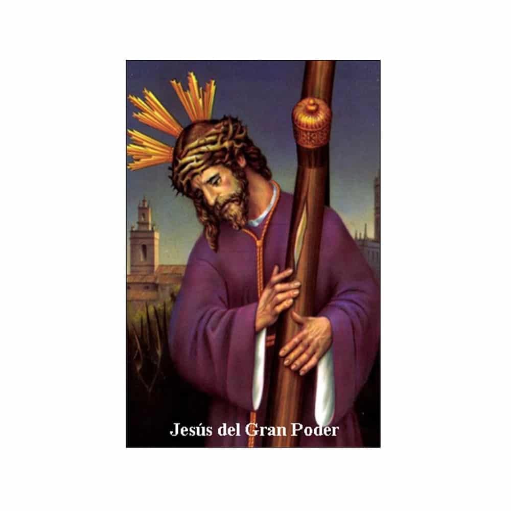 Estampa Plastificada Jesús del Gran Poder