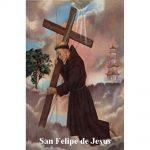 Estampa Plastificada San Felipe de Jesús
